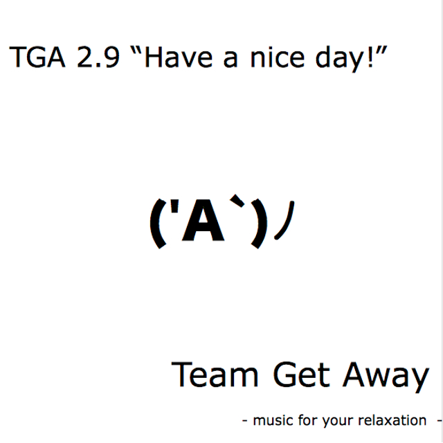 TGA 2.9 album jacket