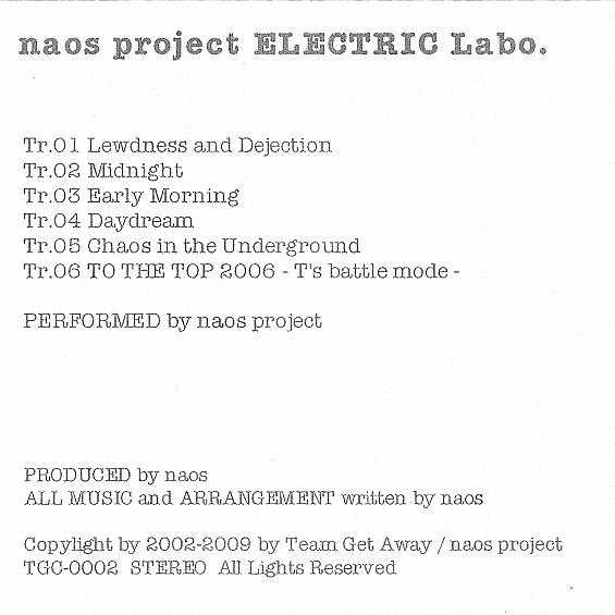 naos project ELECTRIC Labo.ジャケット(クリックで拡大)
