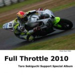 Full-Throttle-2010