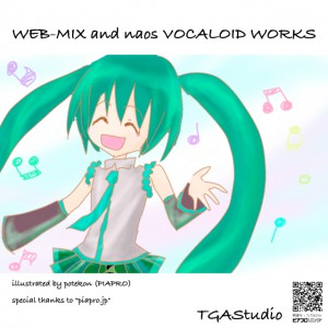 WEB-MIX and naos VOCALOID WORKS ジャケット