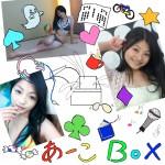 aako_box_jac1016_web